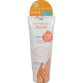 『アベンヌ 薬用ハンドクリーム』ひび・あかぎれを防ぎすべすべ手肌にする