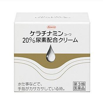 『ケラチナミンコーワ20%尿素配合クリーム』ケラチナミンの効果で肌を柔らかくする