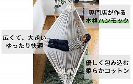 第1位:スサビ(Susabi) ダブルハンモック 自立式スタンドセット