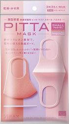 第2位ピッタマスク